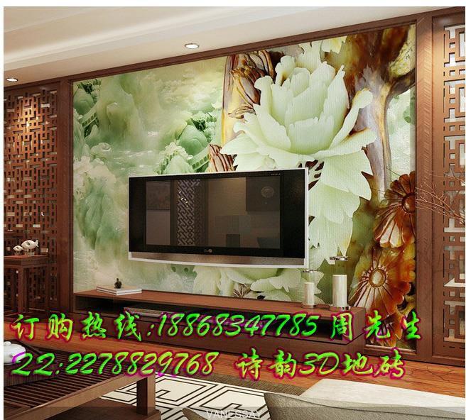 奎屯市简欧风格3d七彩玉石石纹电视背景墙用途说明图片