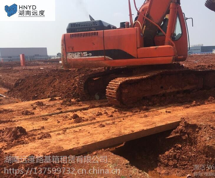 衡阳标准路基箱5.5米*1.5米*0.15米高强度铺路设备大量出租