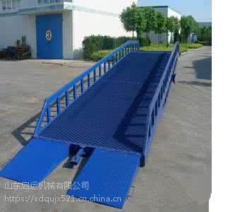 郑州市 中牟县启运直销液压登车桥 固定登车桥 装卸平台