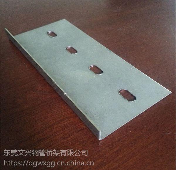 深圳文兴电缆桥架品质优胜