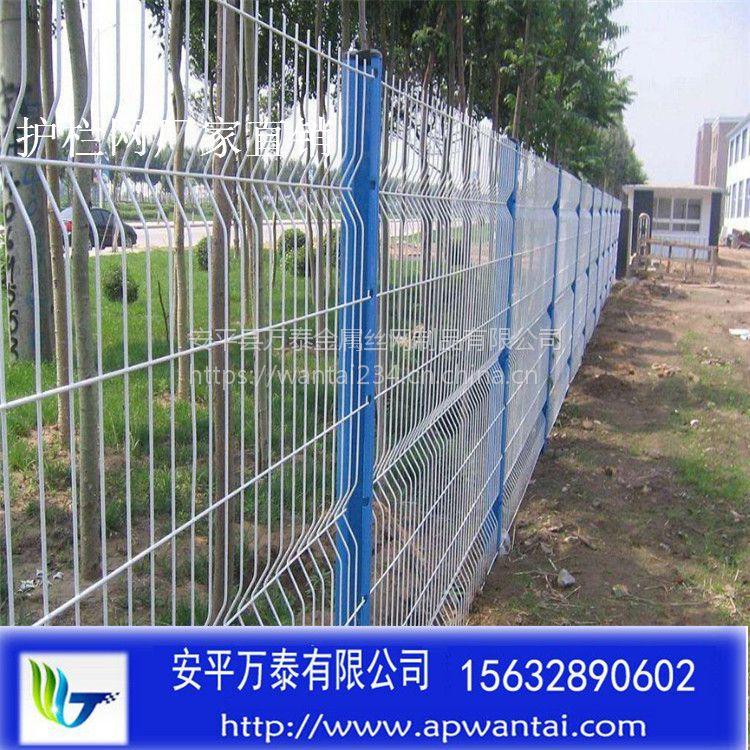 公园围栏网厂家 浸塑铁丝围栏 山区防护网价格