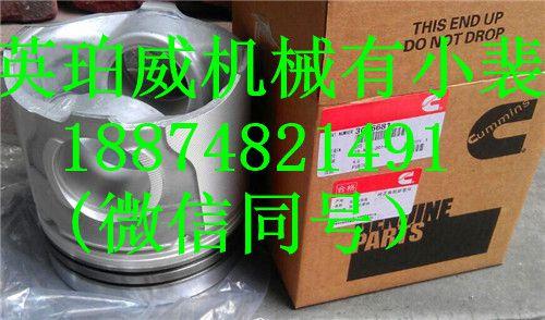 http://himg.china.cn/0/4_413_231922_500_294.jpg