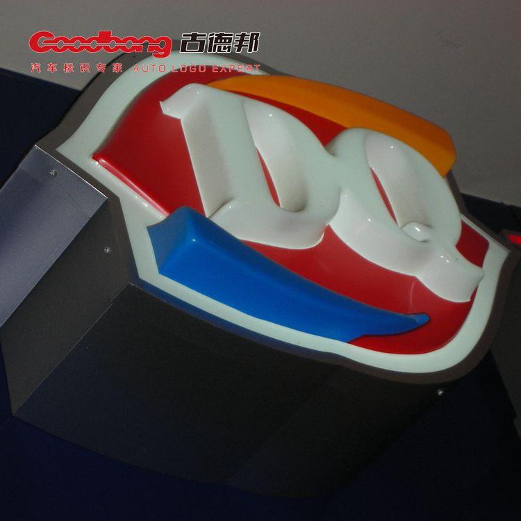 DQ冰雪皇后灯箱 户外门头广告 亚克力吸塑发光灯箱制作厂家