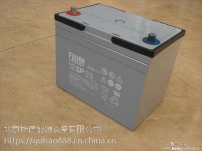 意大利非凡蓄电池2V200AH/非凡2SLA200现货批发