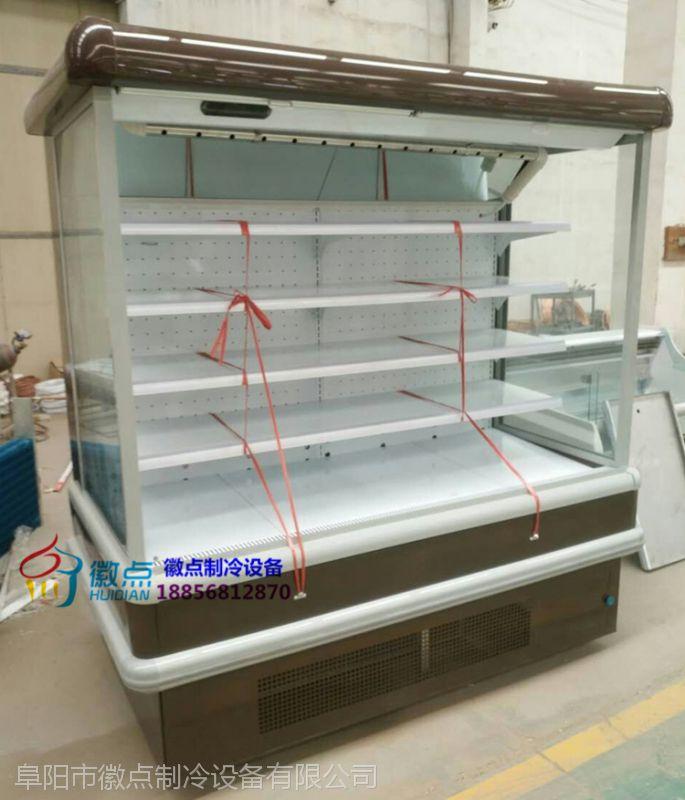 自助火锅开放式展示柜,真豪鲜自助烤肉餐厅,襄阳菜品柜保鲜风幕柜徽点