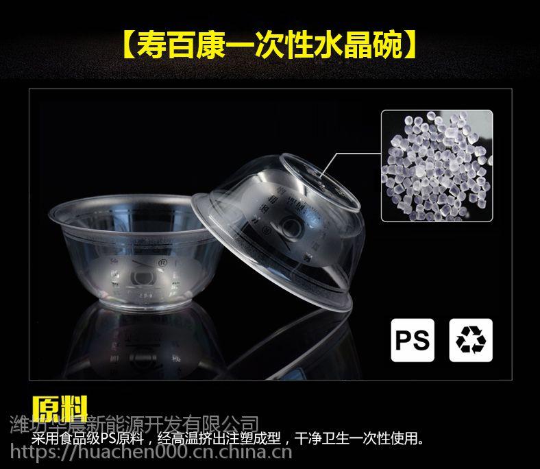 中卫一次性餐具(PS招商费用 中卫一次性水晶餐具值得推荐
