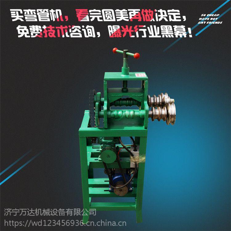 供应YM-50B(38型)电动弯管机出厂价