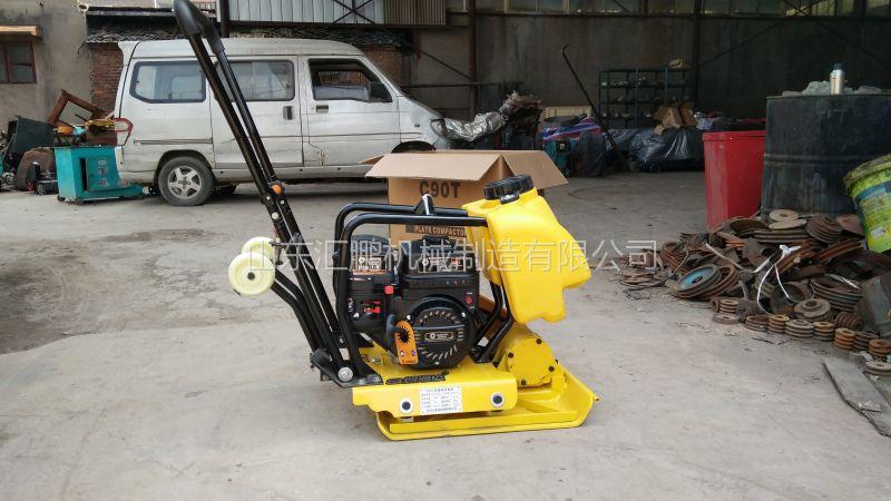 现货供应路面夯实机 山东汇鹏机械制造HZR90