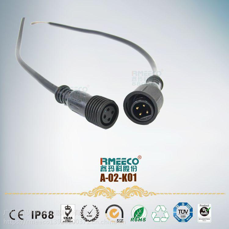 供应led信号线防水插头 2芯1.0舞台灯光信号连接线 DC防水连接线