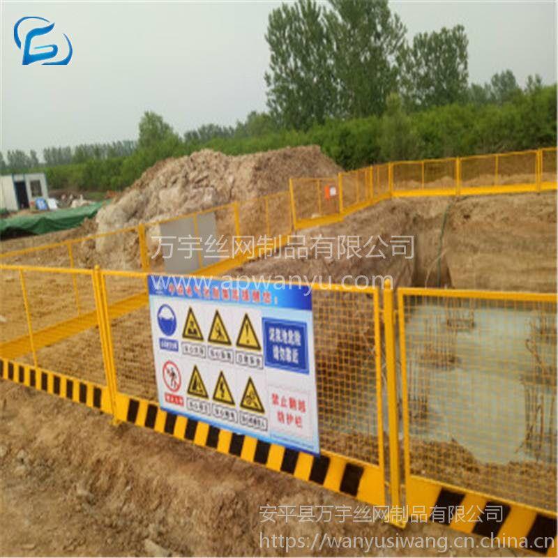 厂家直销基坑临边护栏 施工安全围栏网 基坑安全防护围挡