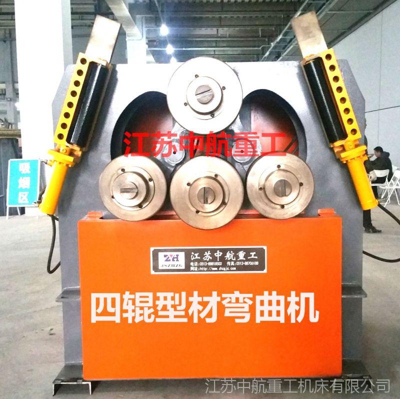 江苏中航重工机械四辊数控型材弯曲机大型机械直供