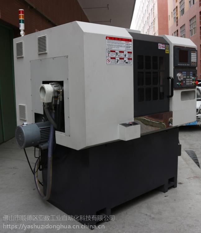 亚数KX-36 CNC全自动数控机床机械设备 高紧密度 左系统小数控 送料、搬运、点胶、包装、生产