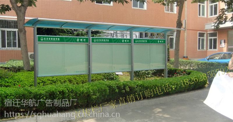 河南厂家出售两学一做宣传栏(编号:wb44)