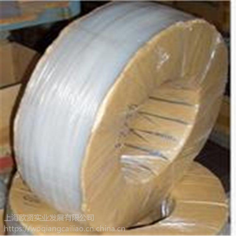 厂家直销 高透明PFA热收缩套管 耐高温260°C PFA热缩绝缘管