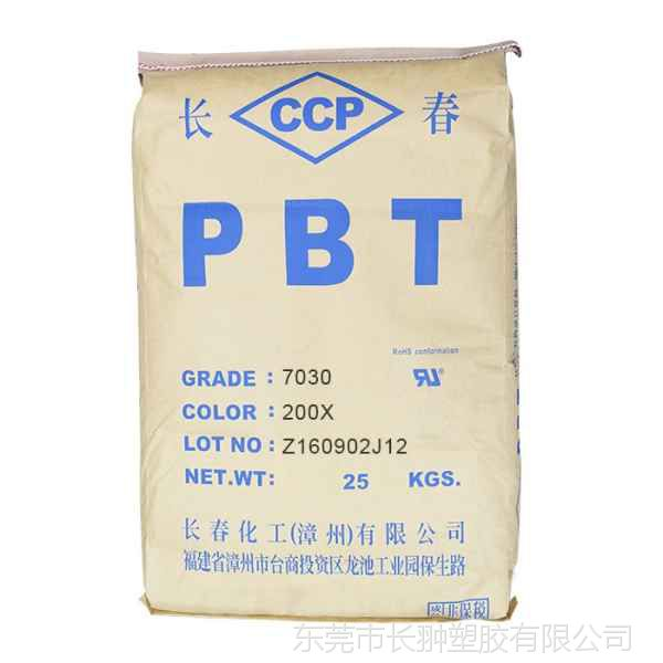 合金pbt 7030-200x pbt/asa合金点卷发高温材料
