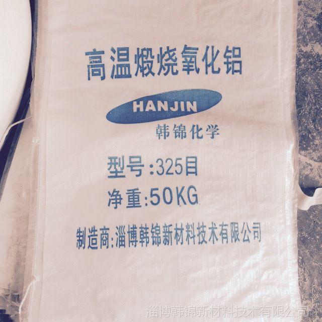 供应耐磨纸及强化木地板用氧化铝耐磨砂220#