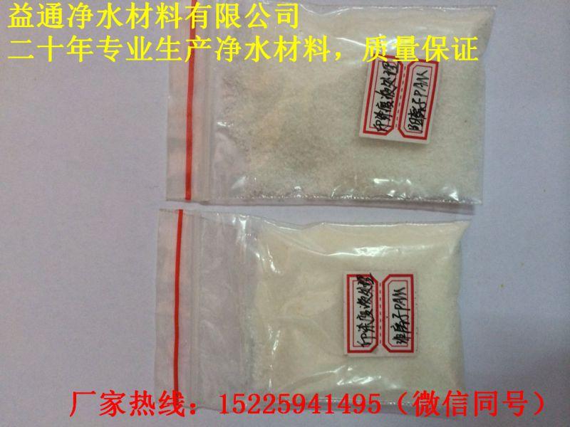 http://himg.china.cn/0/4_414_1040445_800_600.jpg