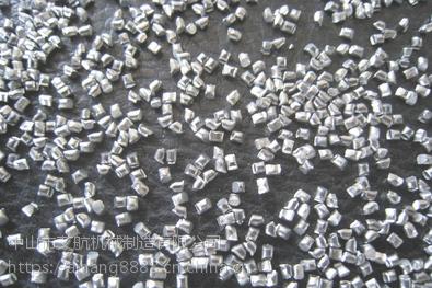 供应喷砂机砂料 玻璃珠陶瓷珠氧化锆砂电木尼龙砂