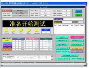 东莞 二手ICT 二手518FR 线路板测试仪