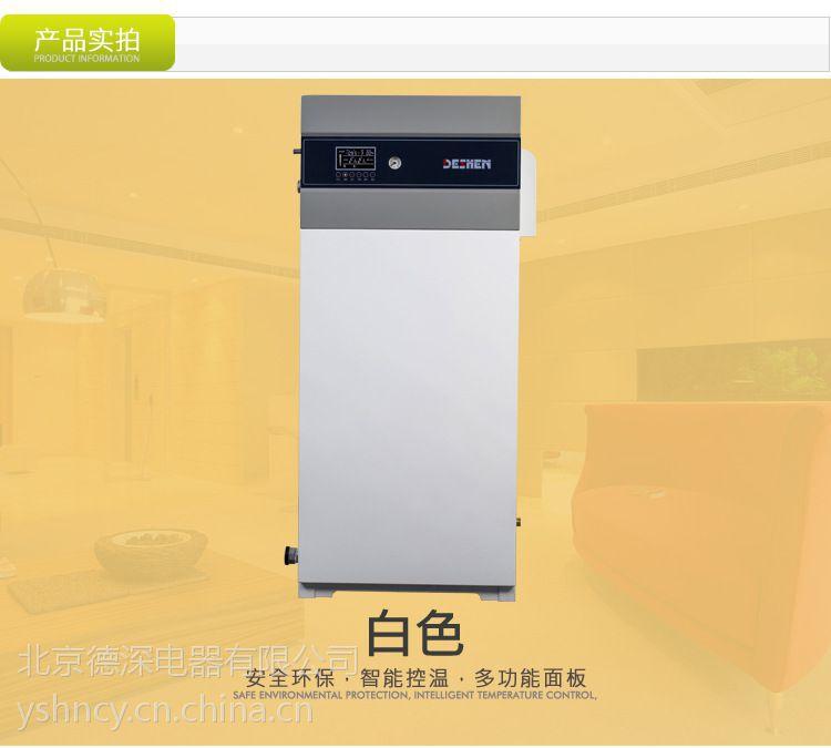 供应700平米800平米900平米1000平米需要多大的电供暖锅炉