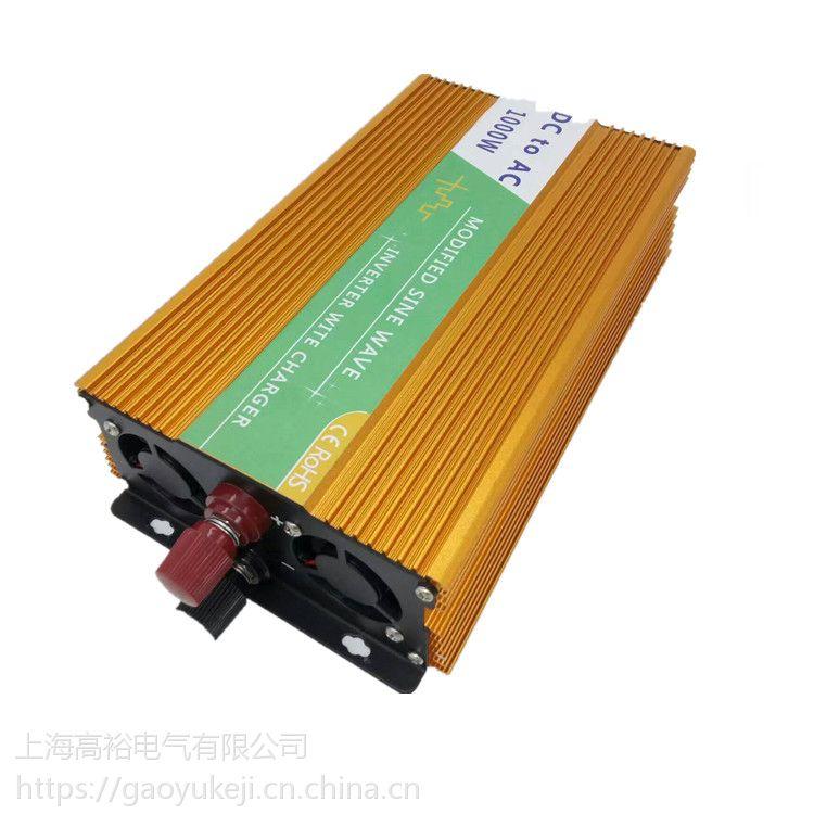 600W逆变器大功率5A 12V转220V 汽车电源转换器 车用转家用适配器