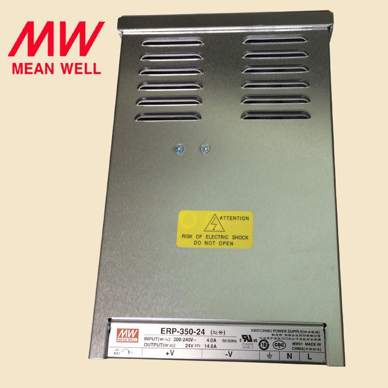 350W 24V明纬户外防雨开关电源ERP-350-24 高效防雨恒压驱动