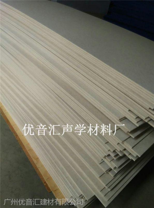 东宁县少管所环保防撞纤维软包多少钱一方?