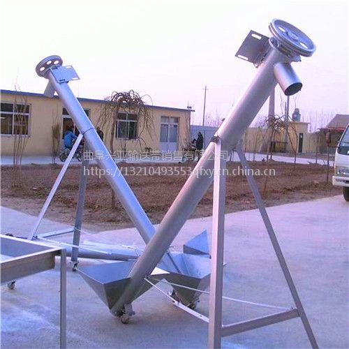 装袋机抽粮机不锈钢上料螺旋提升机 无槽式螺旋输送机 固定式提升机兴亚