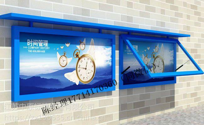 石门县部门宣传栏公示栏加工定制