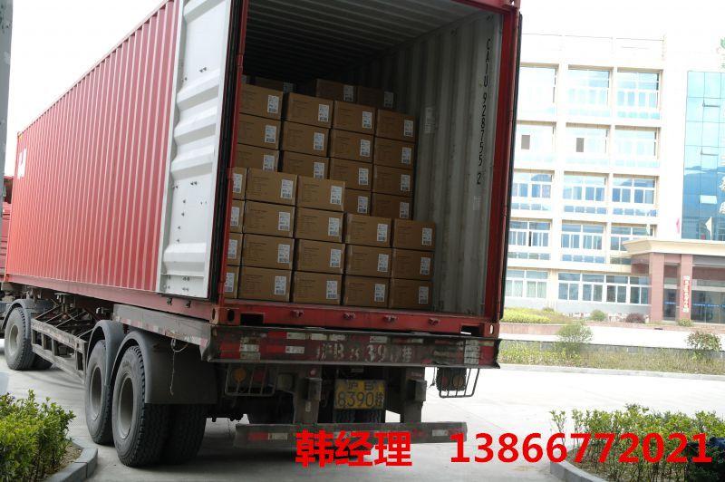 http://himg.china.cn/0/4_414_236394_800_532.jpg