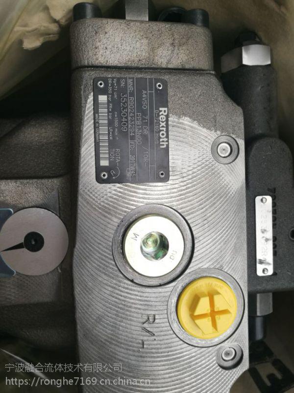 德国力士乐柱塞泵R910998212 A4VSO355EO2/30R-PPB13N00 用于铝挤压机