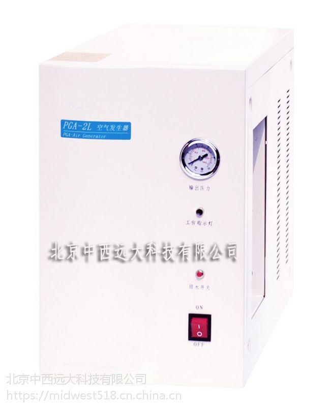 中西 空气发生器(中西器材) 库号:M226674 型号:PL07-2L