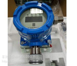 SP-2102Plus可燃气探测器 美国华瑞