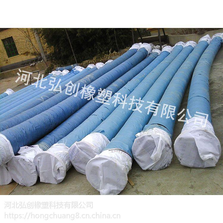 毕节生产/KKI-6320大口径胶管/FFE-8654大口径输水胶管/高品质555666