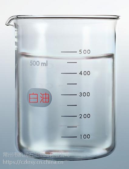 厂家直销26#白油 液压油 润滑脂 白油工业润滑油 导热硅脂 导热油 变压器油 凯润石油