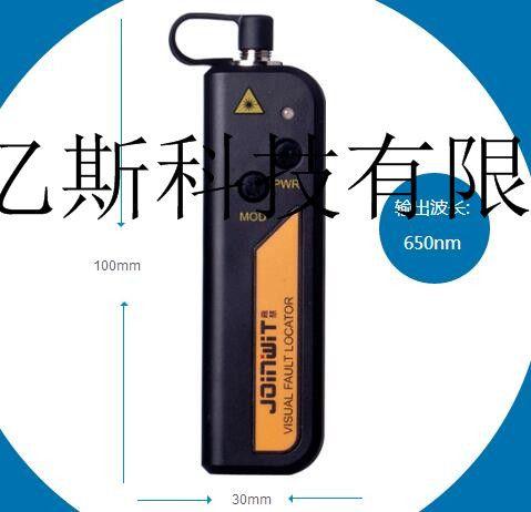 笔式可视激光光源BAH-36价格安装流程