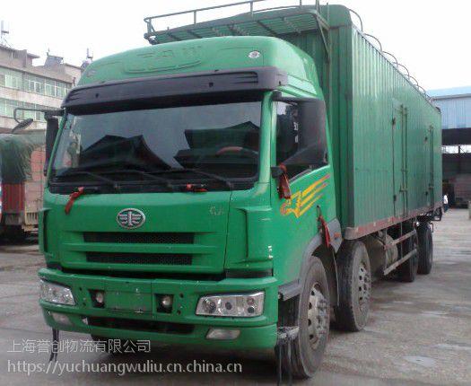 上海到江苏誉创国内物流仓储安全可靠