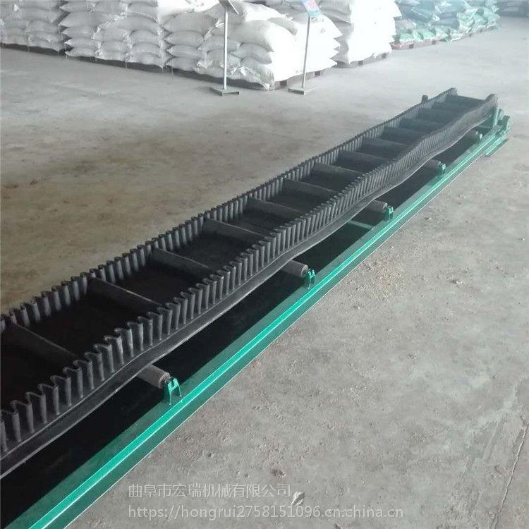 浩瑞厂家生产大倾角皮带运输