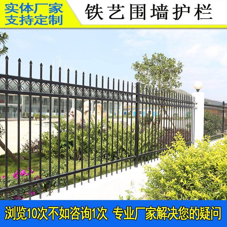 汕头服务区隔离栏杆现货 韶关工地围界围栏厂家 水库隔离栏