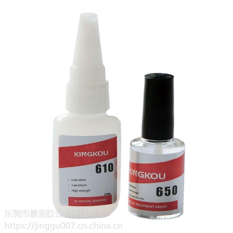 高粘度PE粘玻璃胶水 景固K-610PE专用胶水 流动性好玻璃粘PE胶水