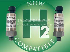 供应美国AST压力传感器AST2000H2