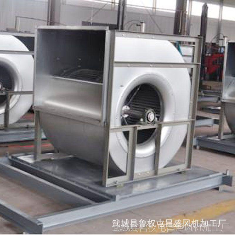 厂家生产低噪声柜式离心风机风柜 HTFC排烟风机 离心式风机箱