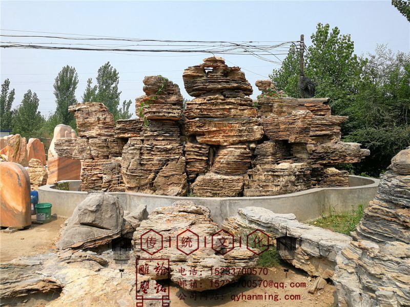 大中小型假山流水喷泉盆景制作山水景观阳台客厅庭院鱼池落地摆件多种天然石材