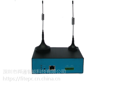 ST-A1003通讯适配器