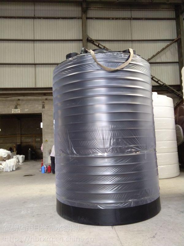 北京丰台亦庄桥附近日兴15吨塑料储罐送货及时品质好可来厂参观自提