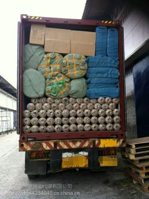 广州发到泰国的陆运专线物流 物流公司价格多少