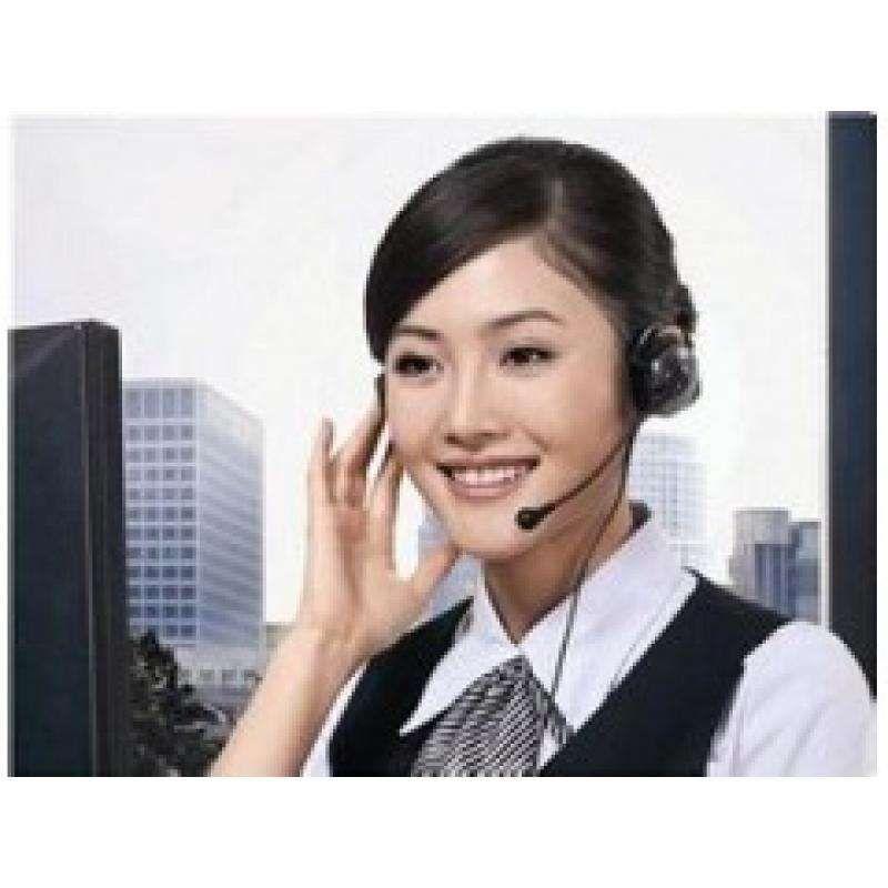 http://himg.china.cn/0/4_415_224242_800_800.jpg
