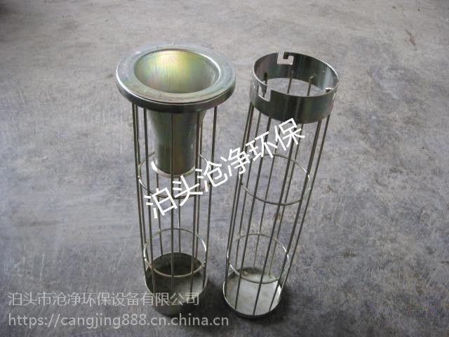 除尘骨架焊接牢固厂家提供先进的技术力量高品质低价格