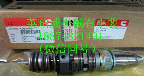 http://himg.china.cn/0/4_415_231956_500_264.jpg