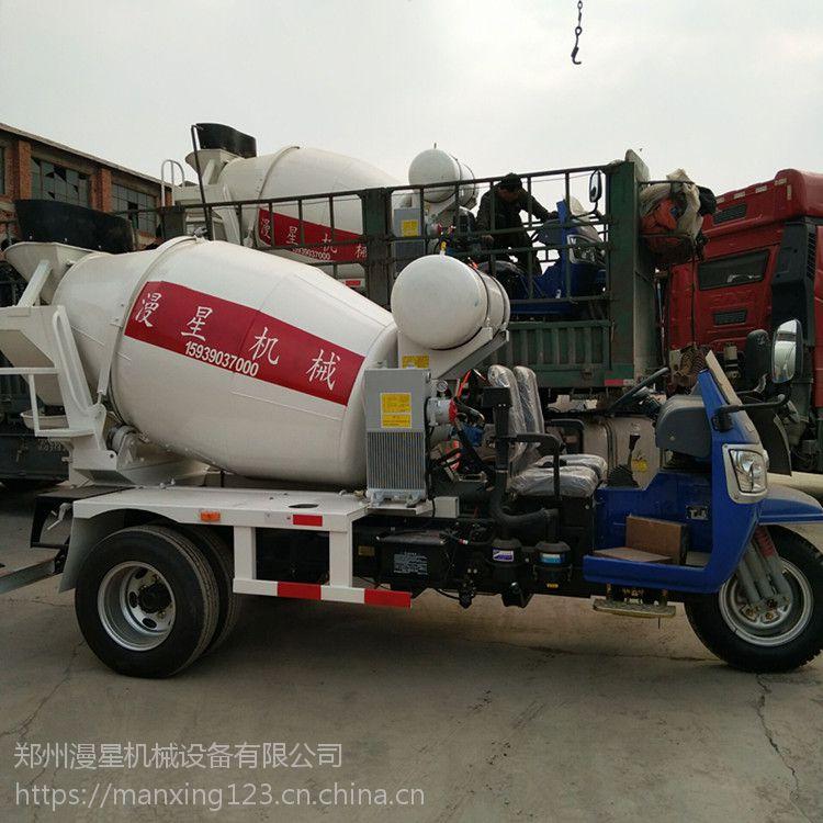 水泥混凝土搅拌运输车 隧道专用小型搅拌车 三轮水泥搅拌车